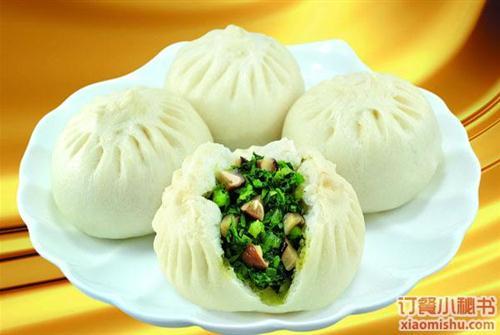 南京最好吃的什锦蔬菜包