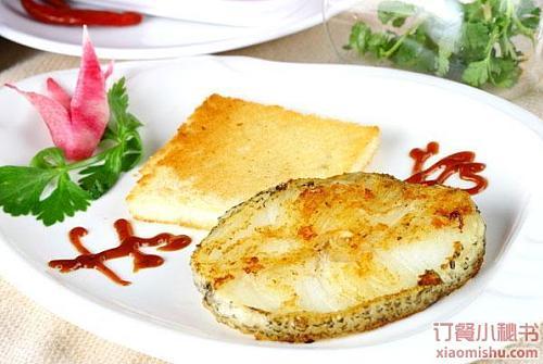 北京最好吃的香柚煎银鳕鱼