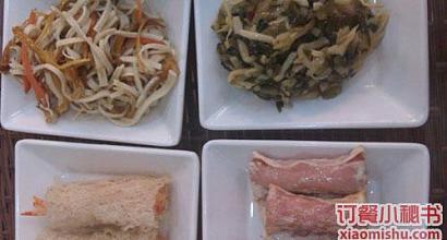 厦门沃头蚝干粥店(长寿路店) 图片