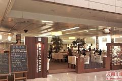 浦东机场 豪普生达咖啡