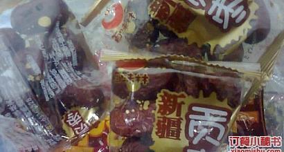 百味林(上南路店) 图片
