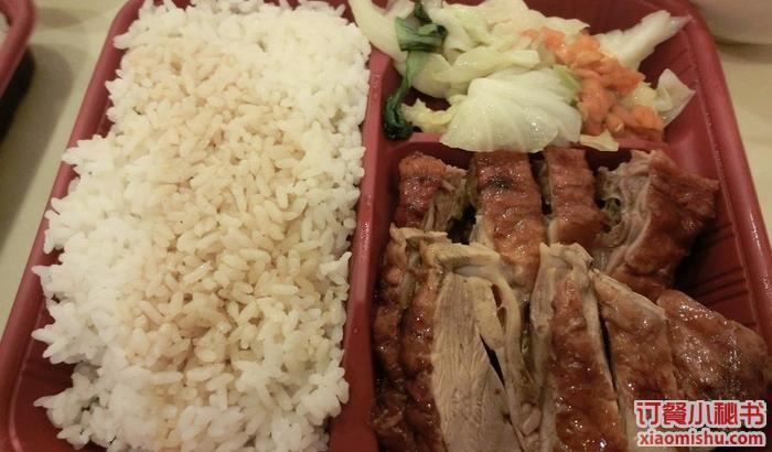 烧鹅饭,永洋港式烧腊餐厅 烧鹅饭价格 订餐小秘书