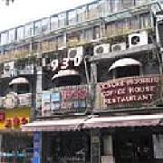 老杭州家常菜 学士路店