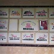 南海渔村 珠江新城店