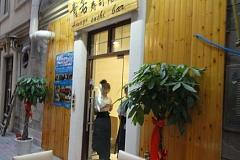 嘉里城商场 青若寿司居酒屋