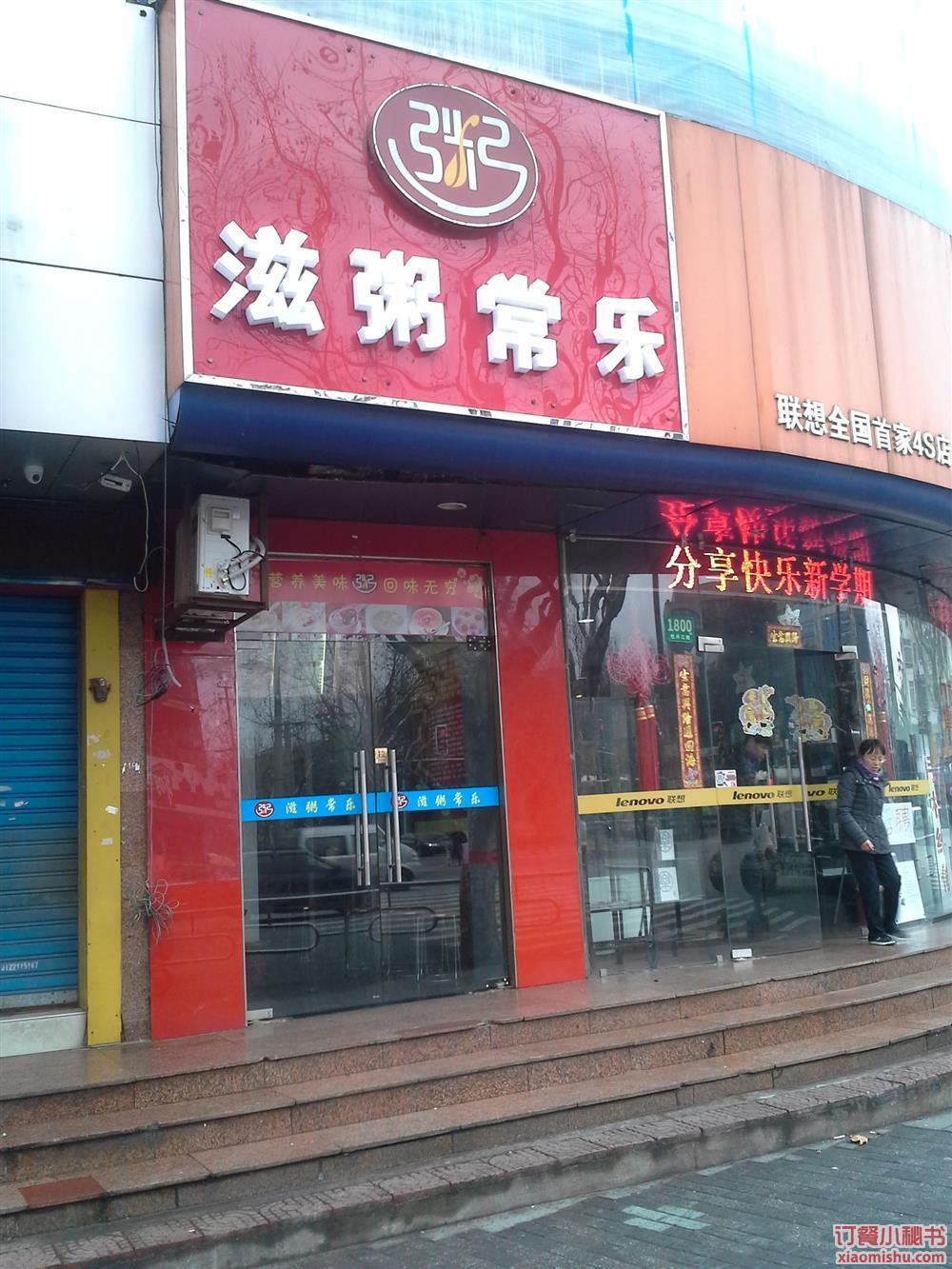 宝山区牡丹江路1800号(近盘古路)