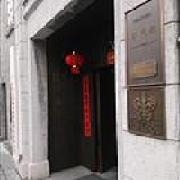湖边邨 Le Lotus 西餐厅