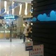 金草帽韩国烤肉自助餐厅 太阳城店