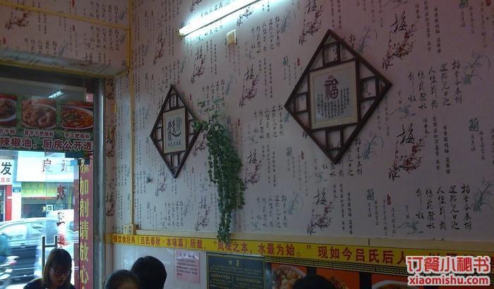广州吕三娘冒节子肥肠粉