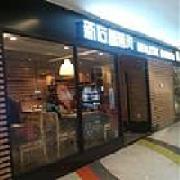 新石器烤肉 世纪东方店
