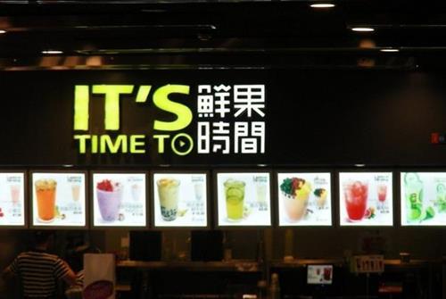 西安鲜果时间餐厅预订 网上订餐,鲜果时间预定电话 地址 西安订餐小