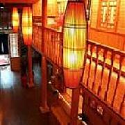 味藏日本料理 百瑞景店
