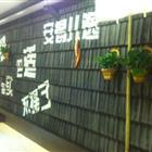 茅庐印象 丁豪广场店