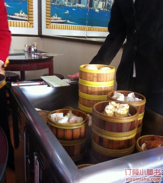 广州香港旺记美食馆