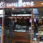 Caffe Bene 大明宫万达店