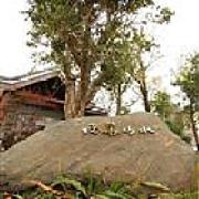 西华山水餐厅