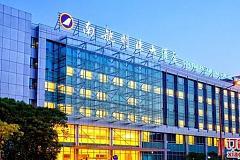 浦东机场 上海南航明珠大酒店