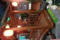 成山路站 大马头茶餐厅
