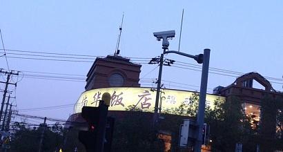 楠桦饭店(丰庄路旗舰店) 图片