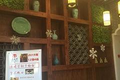 松江体育中心站 四川香天下火锅