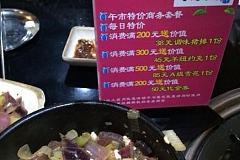 泗泾站 大长今韩式炭烤