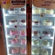 爱茜茜里意大利健康冰淇淋 南门王府井店