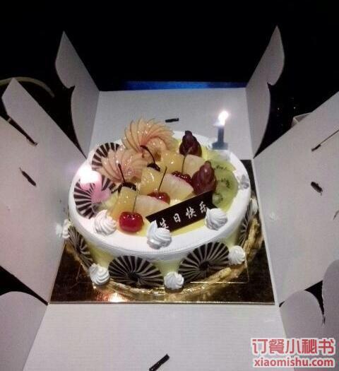 南京卓杨蛋糕店