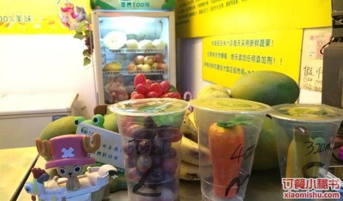 广州半亩田玉米汁