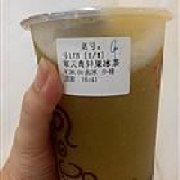 贡茶 百信广场店