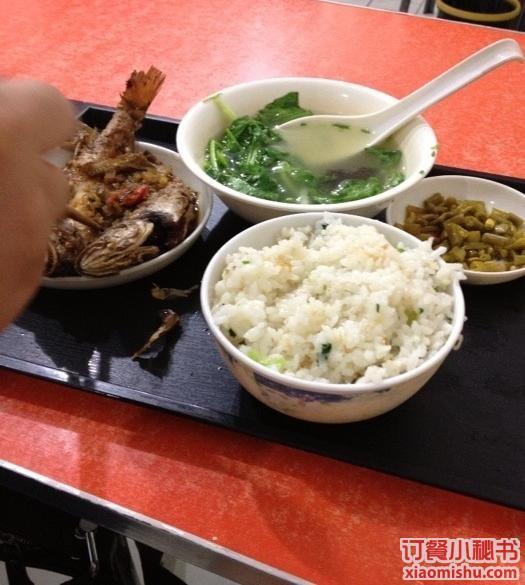南京乐客得咸肉菜饭骨头汤