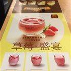 满记甜品 香港满记甜品