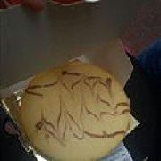 加德莉蛋糕 中山七路店
