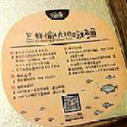 探鱼 苏宁广场店