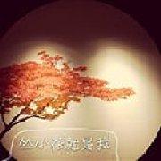 北京珠三角JW万豪酒店MAN HO中餐厅