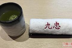 远东国际广场 丸忠寿司