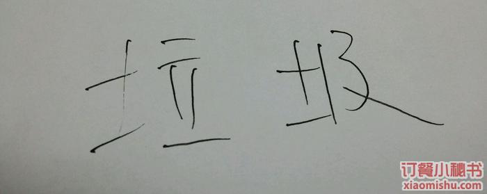 郑州常桂花热干面
