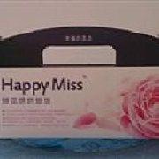 HappyMiss鲜花饼烘焙坊 和谐店