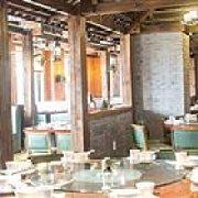 老约烩特色餐厅