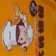 万国●笑颜姐姐烘焙工坊 梦之岛店