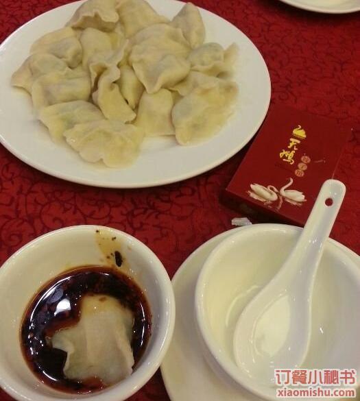 广州天鹅饺子馆