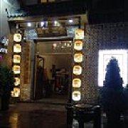 西贝三宝 农科路店