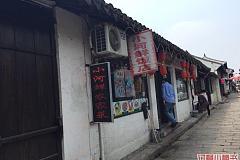 新场 小河鲜饭店