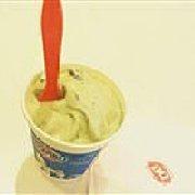 DQ冰淇淋 石家庄中山东路店