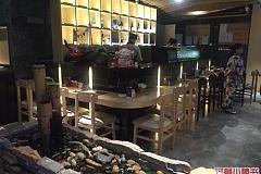 三门路站 井上屋日本料理