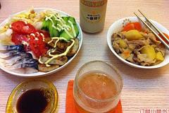 航津路站 芥末日本料理
