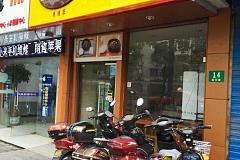 江杨北路站 杨铭宇黄焖鸡米饭