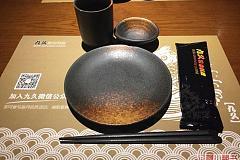 陕西南路站 九久日本料理