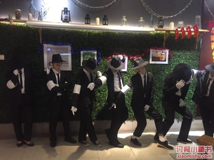 深圳乡厨味馆
