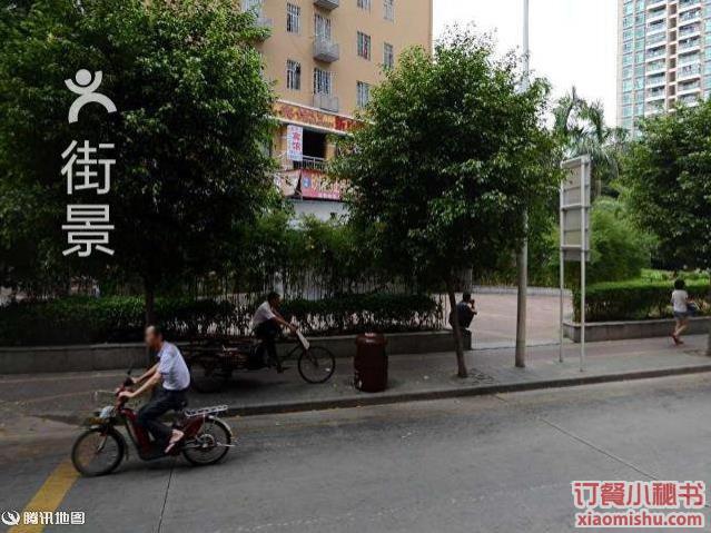 深圳湘攸大碗菜