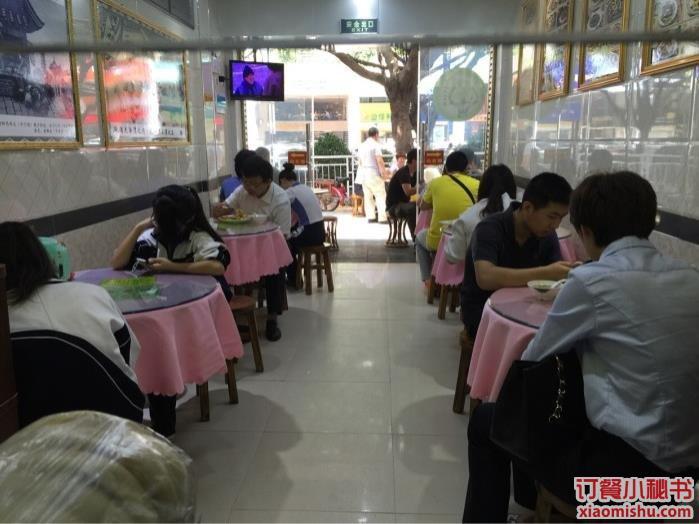 深圳高原拉面王
